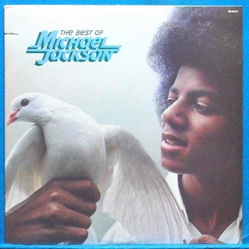 best of Michael Jackson (got tot be there/Ben) 미국 초반