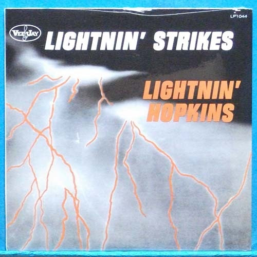 Lightin' Hopkins (lightin' strikes) 미개봉