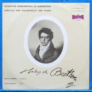 Perenyi, Beethoven cello sonatas No.1 & 3 (헝가리 Qualiton 스테레오 초반)