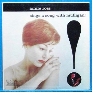Annie Ross sings a song with Mulligan (미국 1959년 데뷰 스테레오 초반)