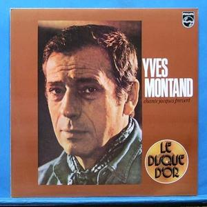 Yves Montand 골드디스크