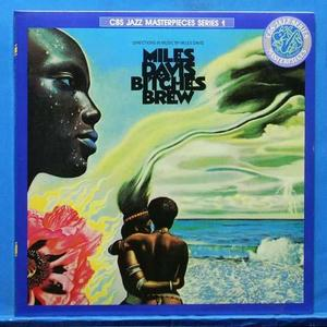 Miles Davis (bitches brew) 2LP's