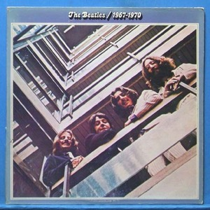 the Beatles 1967-1970 2LP's