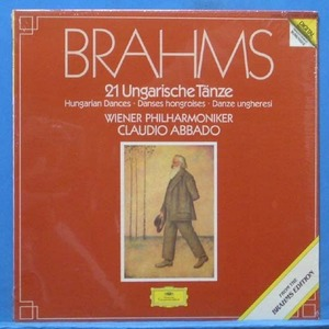 Abbado, Brahms 21 Hungarian dances (미개봉)