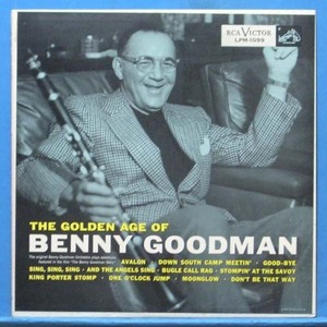 the golden age of Benny Goodman 모노 초반