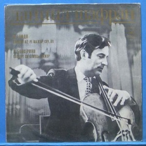 Shafran, Haydn/Boccherini cello concertos