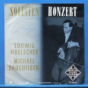 Ludwig Hoelscher cello works(1. Folge)