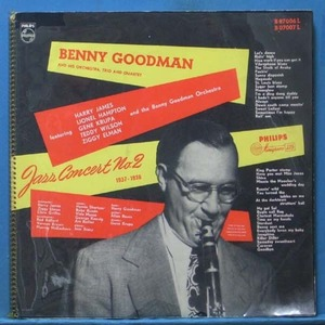 Benny Goodman 1937-38 jazz concert No.2 (2LP's)