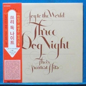 Three Dog Night greatest hits