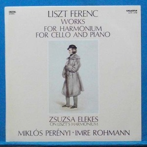Perenyi/Elekes, Liszt cello/harmonium works