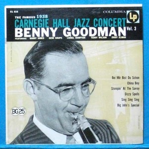 Benny Goodman (the famous 1938 Carnegie Hall concert Vol.3)