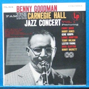 Benny Goodman (Carnegie Hall Jazz Concert Vol.1) 모노 초반