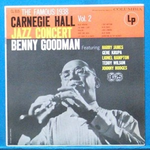 Benny Goodman (Carnegie Hall Jazz Concert Vol.2)