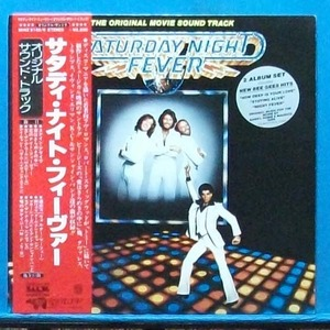 """Saturday Night Fever"" OST 2LP's"
