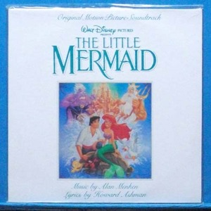 """The little mermaid "" OST (미개봉)"