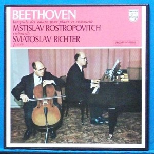 Rostropovich/Richter, Beethoven cello soanats 2LP's (프랑스 초반)
