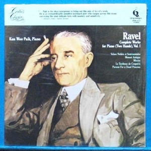 백건우, Ravel complete for piano (two hands) 2LP's 미개봉