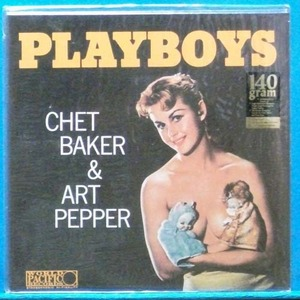 Chet Baker & Art Pepper (playboy) 미개봉