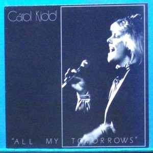 Carol Kidd (when I dream) 영국 초반