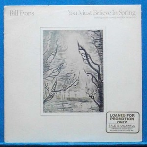 Bill Evans Trio (you must believe in spring) 비매품