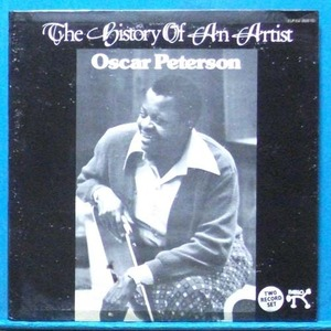 Oscar Peterson (the history of an artist) 2LP's
