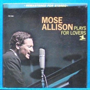 Mose Allison plays for lovers