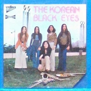 the Korean Black Eyes (Higher) 7인치 EP