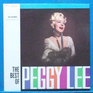best of Peggy Lee 2LP's