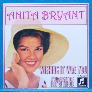 Anita Bryant (wishing it was you) 7인치 싱글 비매품