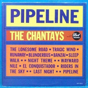 the Chantays (pipeline) 모노 초반