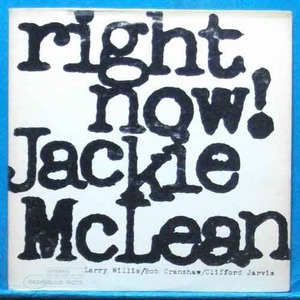 Jackie McLean (right now)