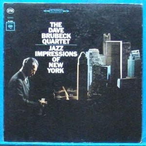 Dave Brubeck Quartet (jazz impressions of New York)