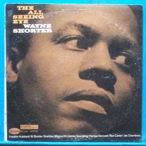 Wayne Shorter (the all seeing eye)