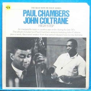 Paul Chambers,John Coltrane 2LP's (hight step) Blue Note 1975년