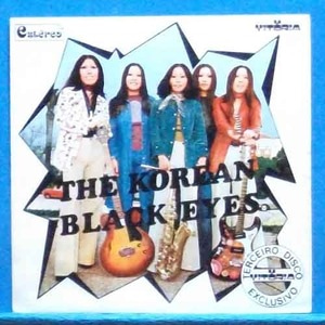 the Korean Black Eyes (the world is a mess) 7인치 싱글