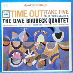 the Dave Brubeck Quartet (take five) 스테레오 초반