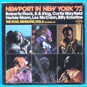 Newport in New York '72 (초반 미개봉)