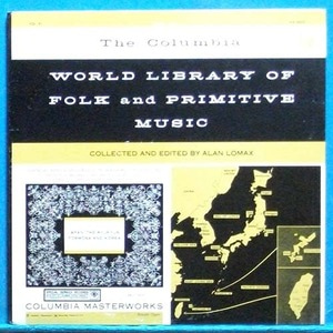 World library of folk and primitive music(한국,일본...) 미국 제작반