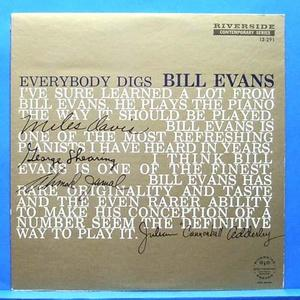 Everybody digs Bill Evans (초반)
