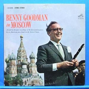Benny Goodman in Moscow 2LP's