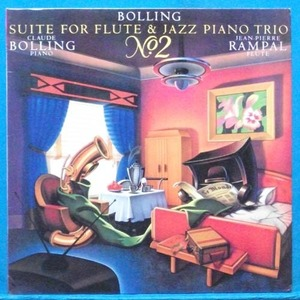 Bolling (suite for flute & jazz piano trio) 비매품